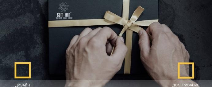 WINTER  OFFER — 20% | ВАШ  НОВЫЙ ИНТЕРЬЕР  С ВАШИМ   ХАРАКТЕРОМ  +